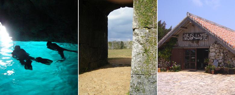 周辺の見所・観光スポット